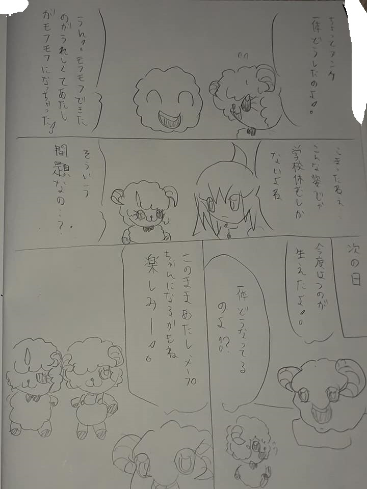 f:id:hinoasuno:20210120152052j:plain