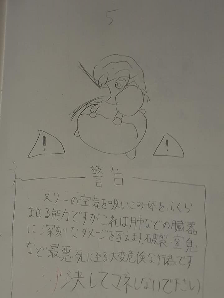 f:id:hinoasuno:20210215153622j:plain