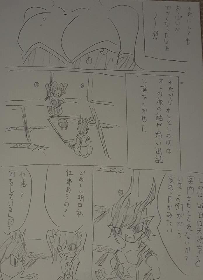 f:id:hinoasuno:20210502162636j:plain