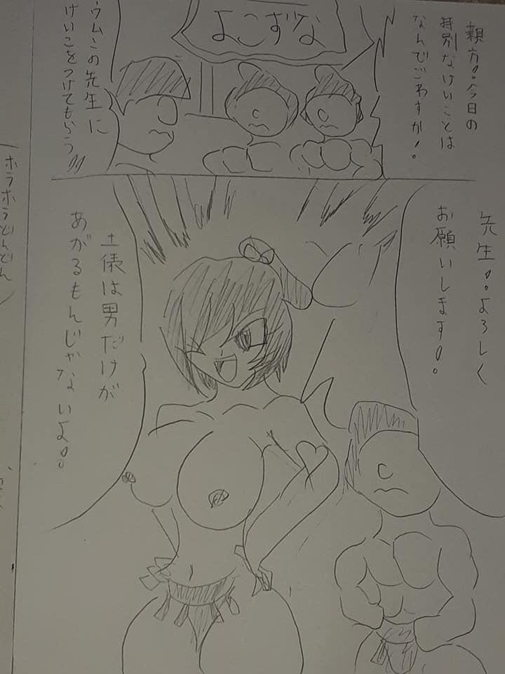 f:id:hinoasuno:20210502162708j:plain
