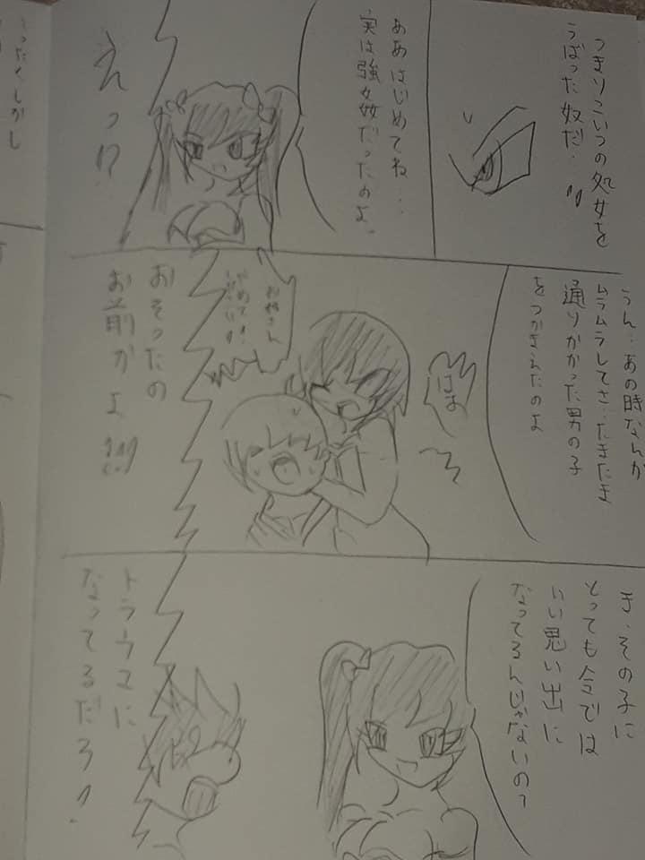 f:id:hinoasuno:20210502162758j:plain
