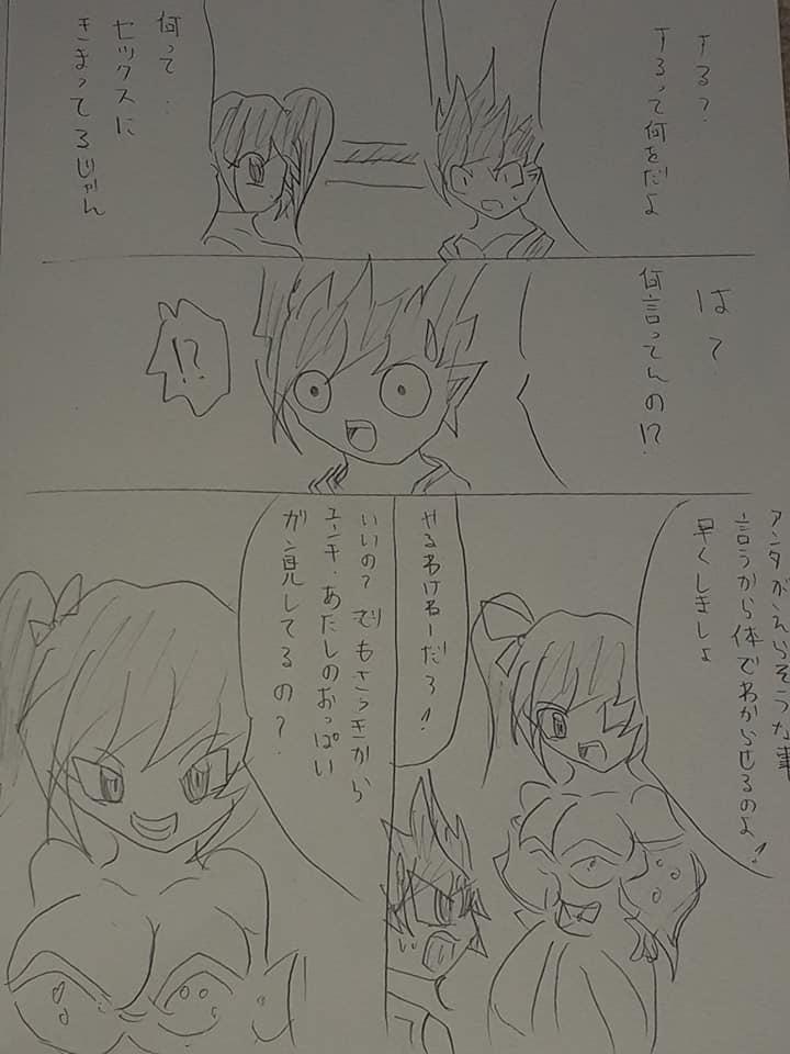 f:id:hinoasuno:20210507083527j:plain