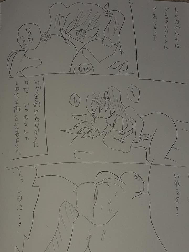 f:id:hinoasuno:20210507083554j:plain