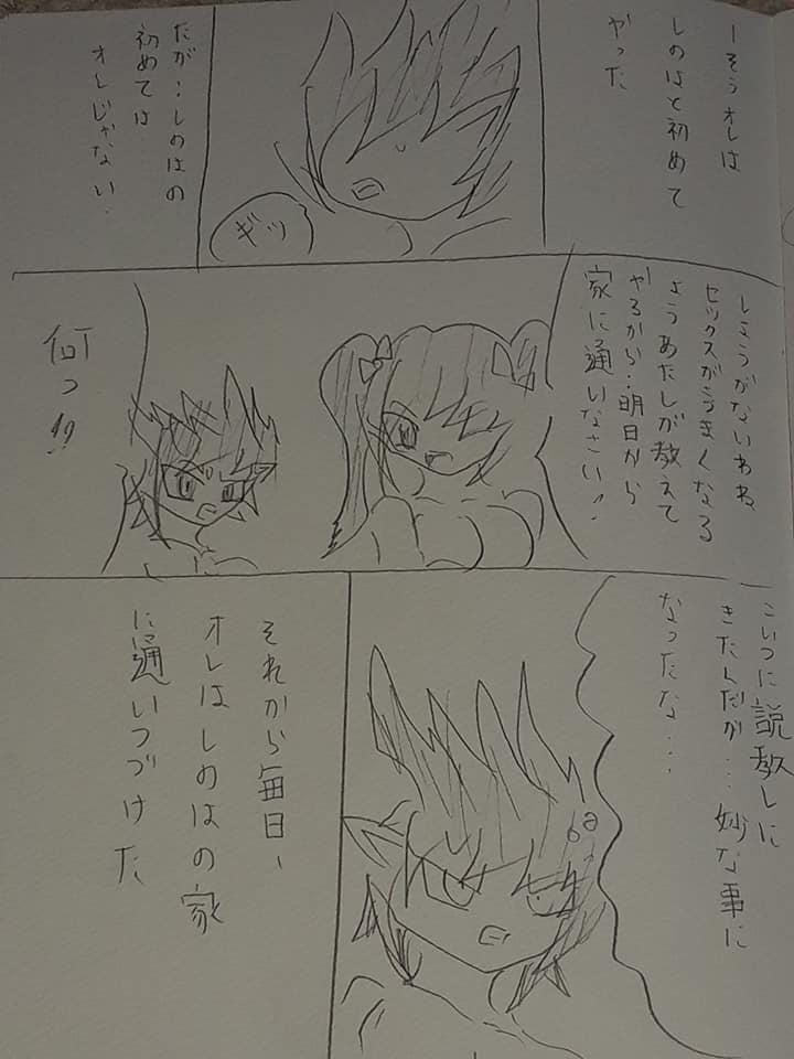 f:id:hinoasuno:20210507083625j:plain
