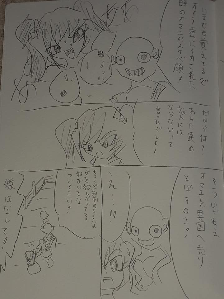 f:id:hinoasuno:20210507083754j:plain