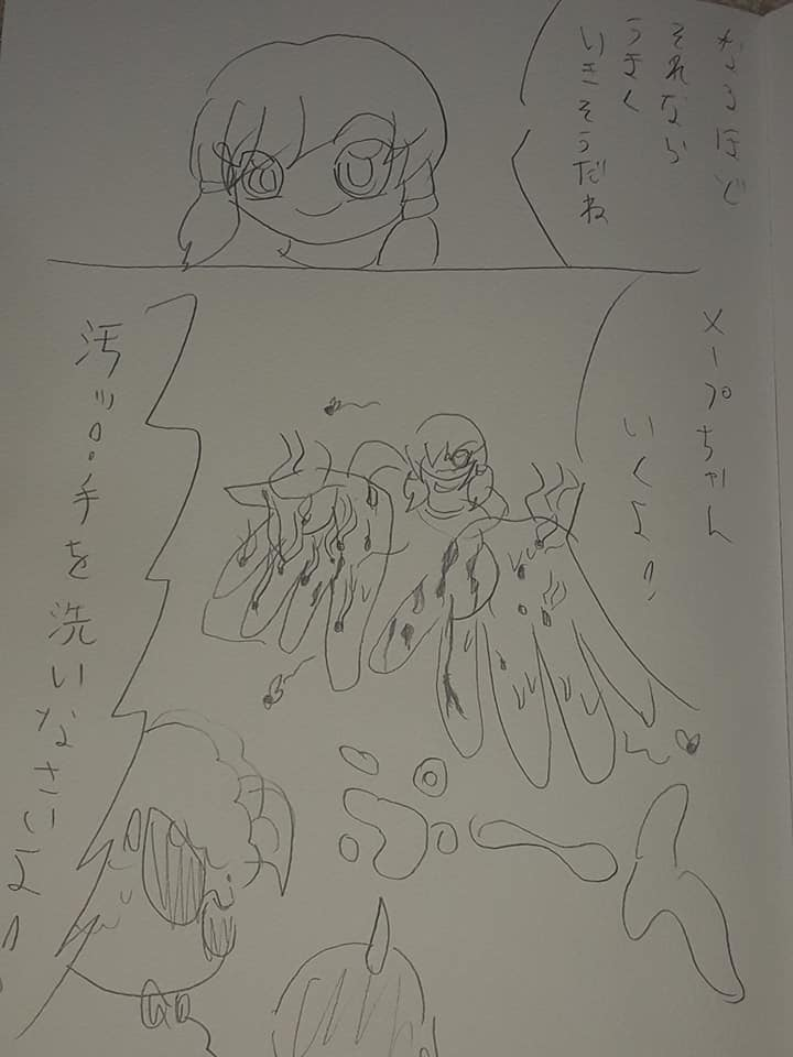 f:id:hinoasuno:20210508103504j:plain