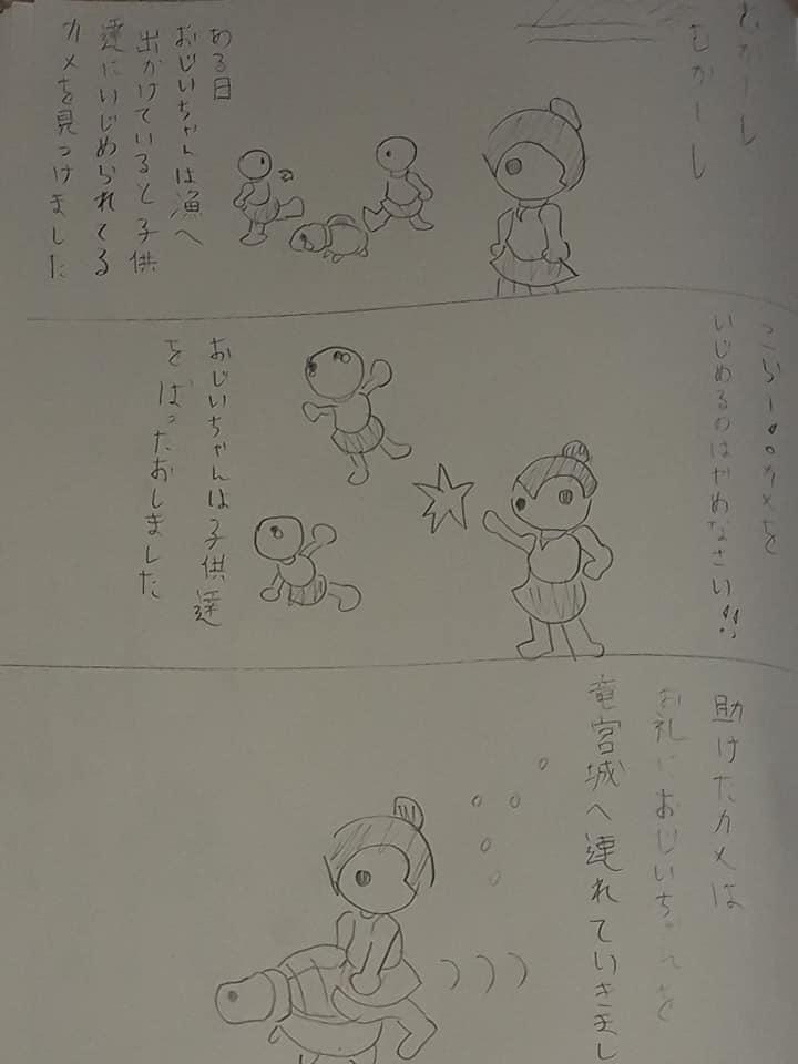 f:id:hinoasuno:20210525220949j:plain