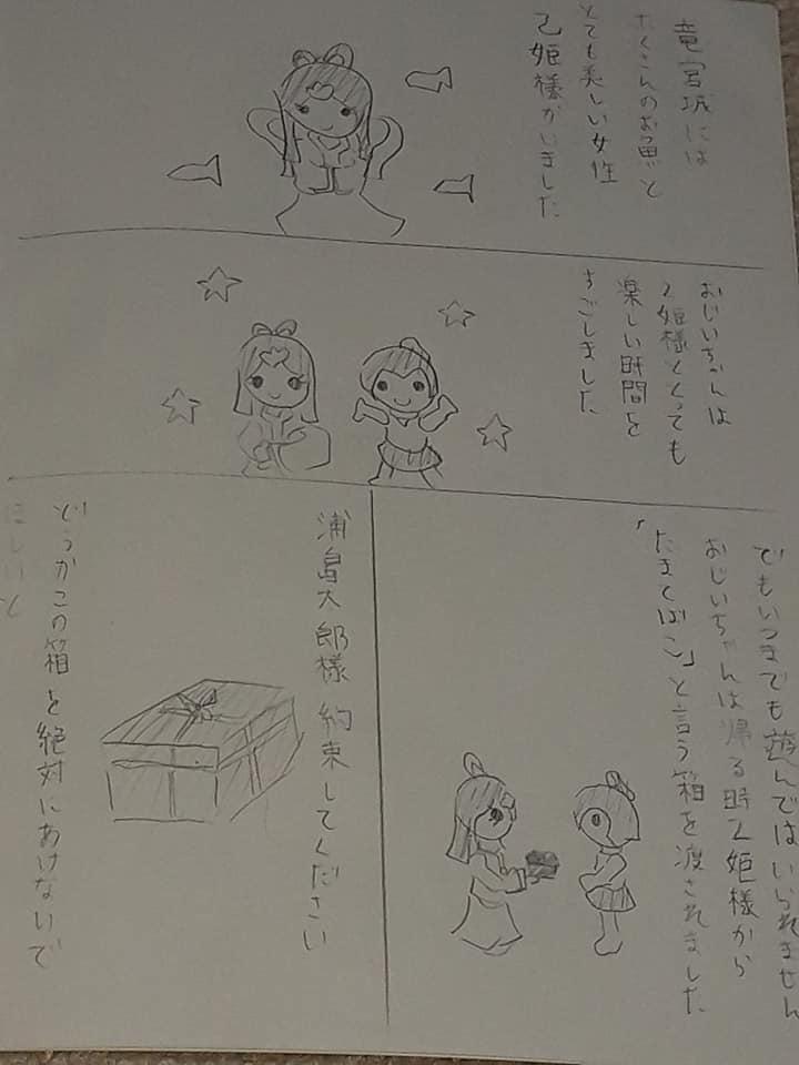 f:id:hinoasuno:20210525221018j:plain