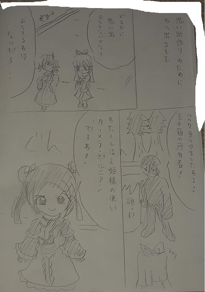 f:id:hinoasuno:20210525221159j:plain