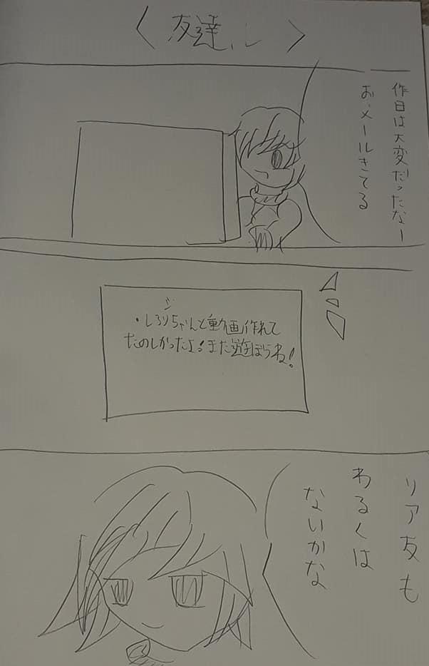 f:id:hinoasuno:20210907194020j:plain