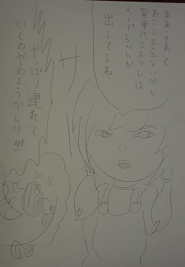 f:id:hinoasuno:20210914185138j:plain