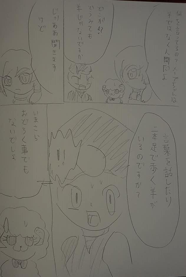 f:id:hinoasuno:20210914185147j:plain