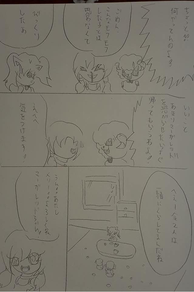 f:id:hinoasuno:20210914185200j:plain