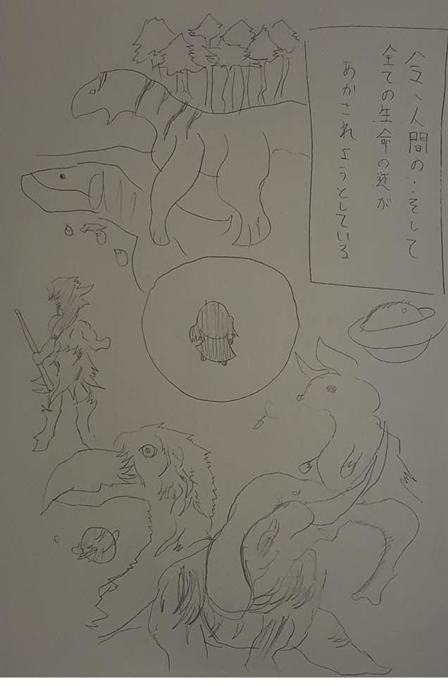 f:id:hinoasuno:20210914185225j:plain