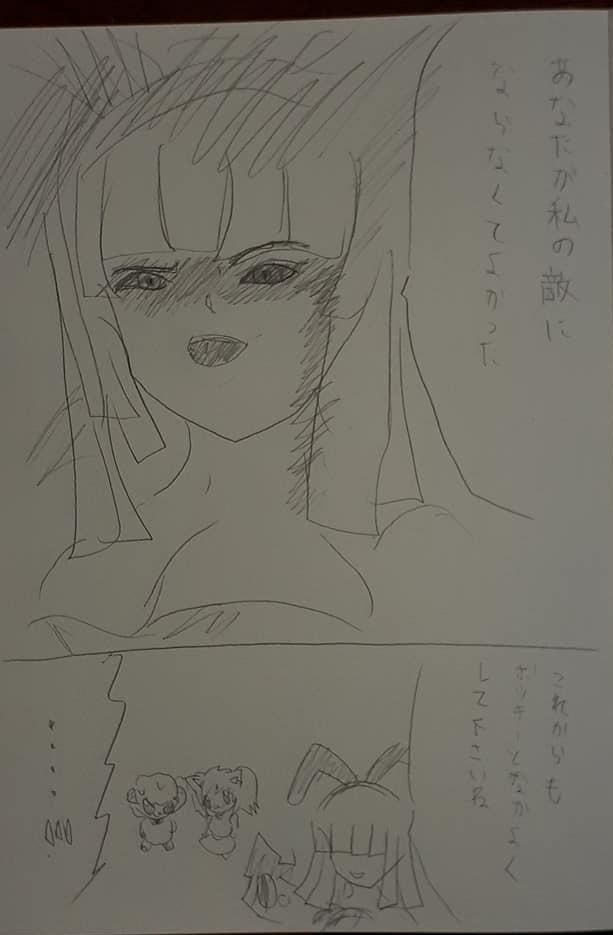 f:id:hinoasuno:20210914185334j:plain