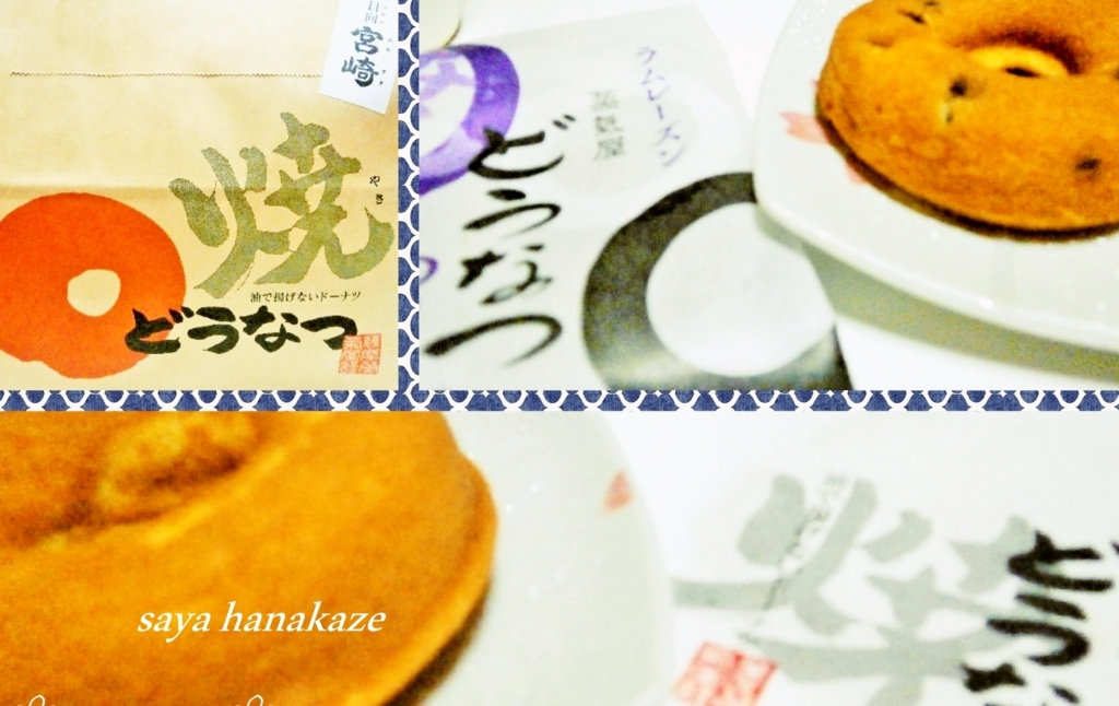 f:id:hinoatarusakamiti:20180810020623j:plain