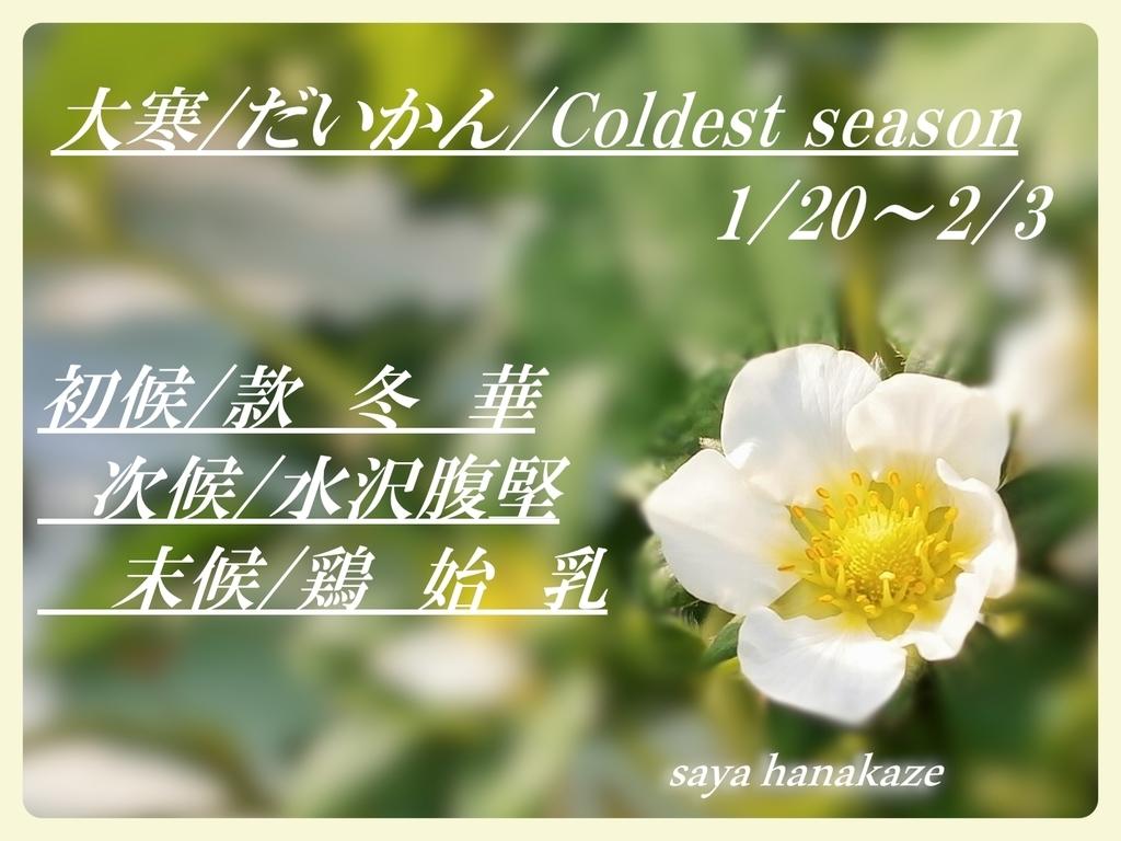 f:id:hinoatarusakamiti:20190119095937j:plain