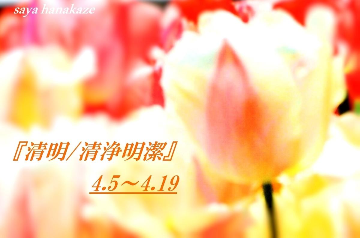 f:id:hinoatarusakamiti:20190405052132j:plain