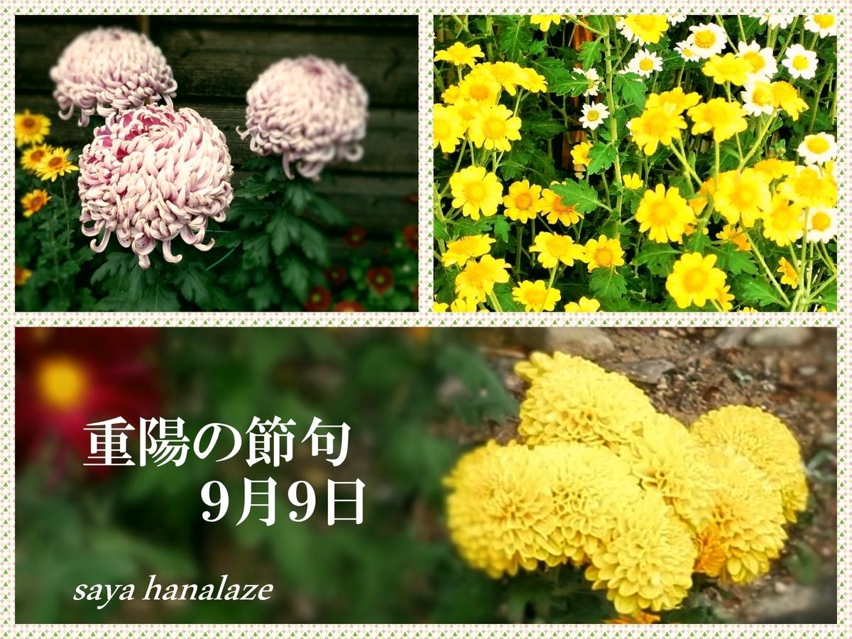 f:id:hinoatarusakamiti:20190908171022j:plain