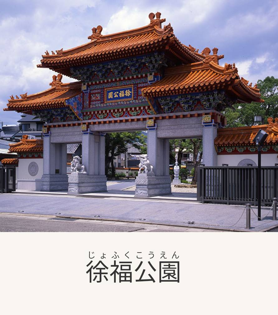 f:id:hinode_shinshi:20210411003812j:plain