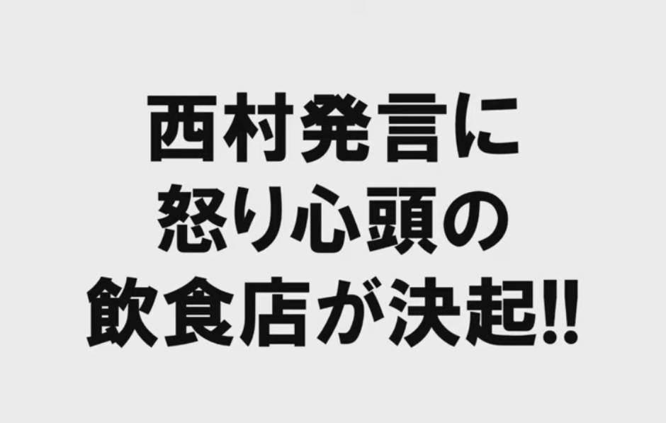 f:id:hinode_shinshi:20210714182248j:plain