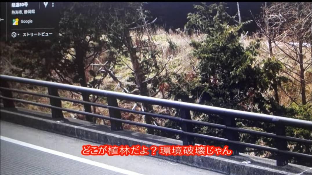 f:id:hinode_shinshi:20210716170002j:plain
