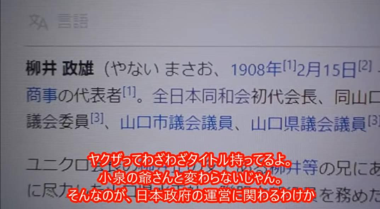 f:id:hinode_shinshi:20210716170439j:plain