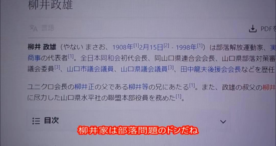 f:id:hinode_shinshi:20210716170448j:plain