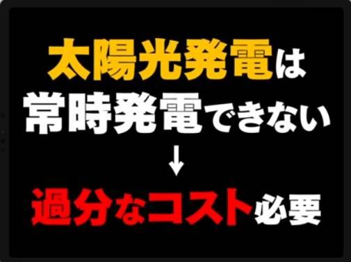f:id:hinode_shinshi:20210720172823j:plain