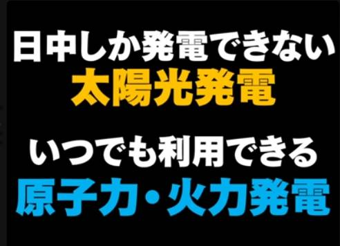 f:id:hinode_shinshi:20210720172834j:plain