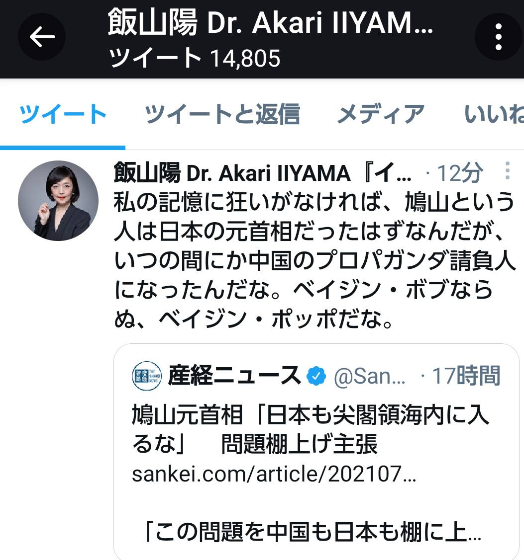 f:id:hinode_shinshi:20210801110418j:plain