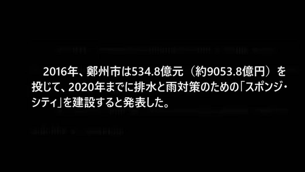 f:id:hinode_shinshi:20210802161211j:plain