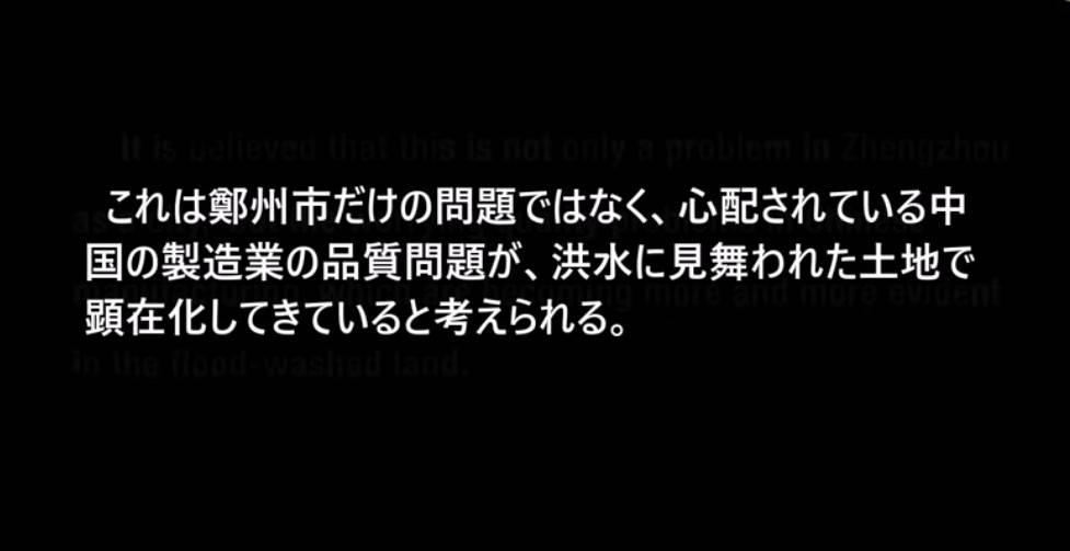 f:id:hinode_shinshi:20210802161226j:plain