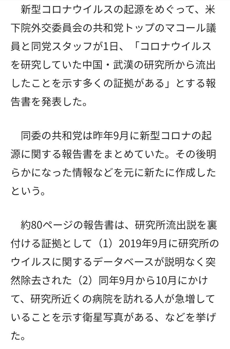 f:id:hinode_shinshi:20210804153024j:plain