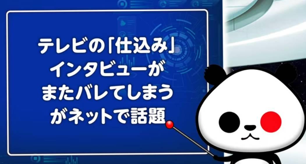 f:id:hinode_shinshi:20210903131156j:plain
