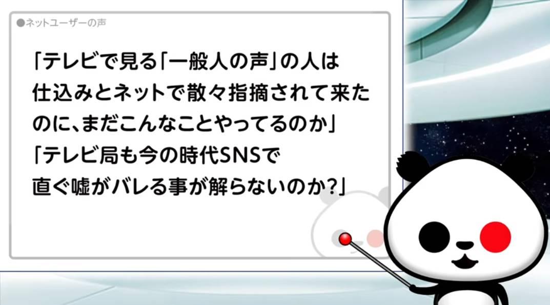 f:id:hinode_shinshi:20210903131214j:plain