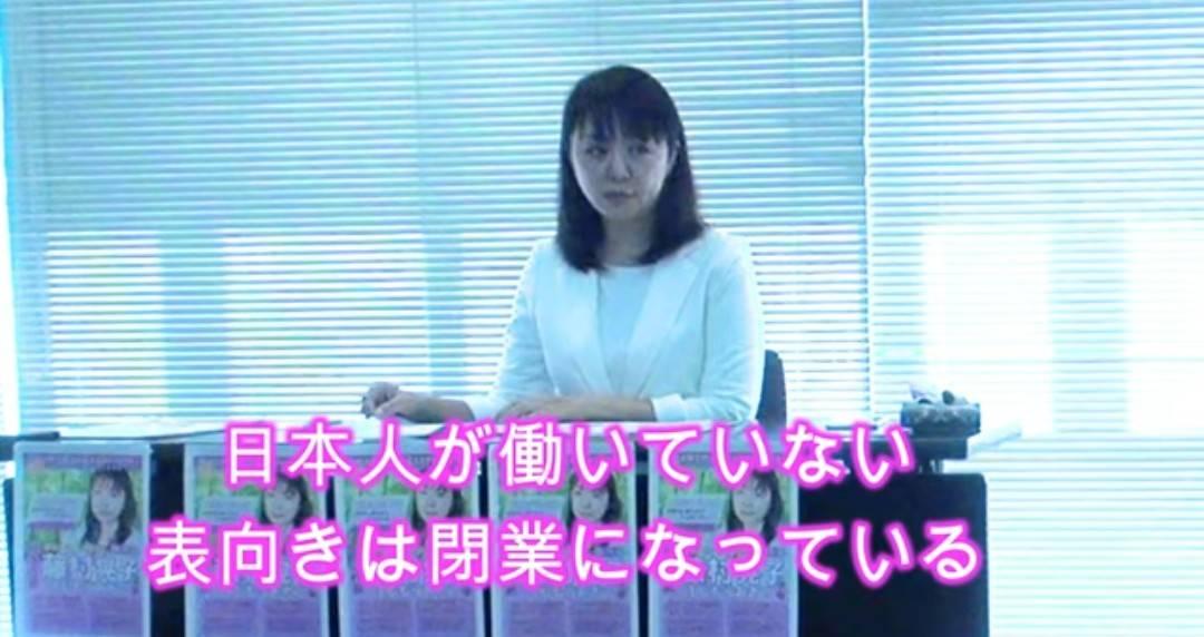 f:id:hinode_shinshi:20211011003747j:plain