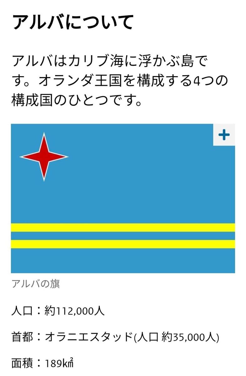 f:id:hinode_shinshi:20211011004154j:plain