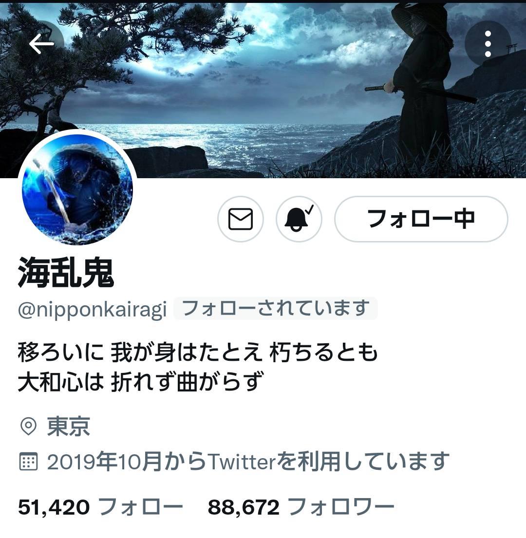 f:id:hinode_shinshi:20211012014001j:plain