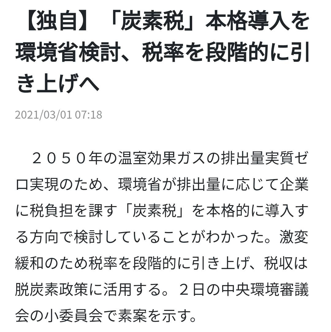 f:id:hinode_shinshi:20211012014345j:plain