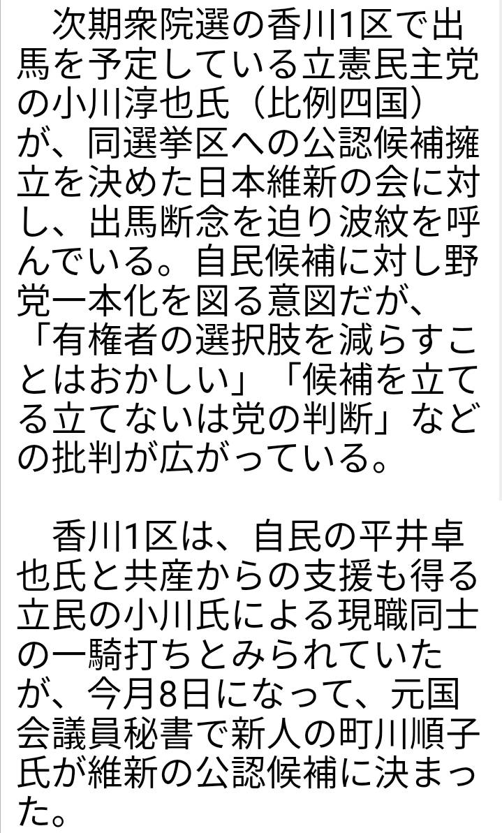 f:id:hinode_shinshi:20211013003752j:plain