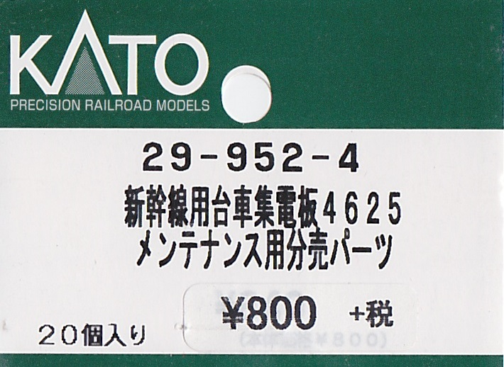 20160613061822