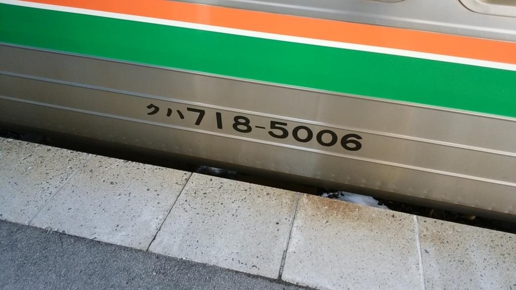 20180307180800