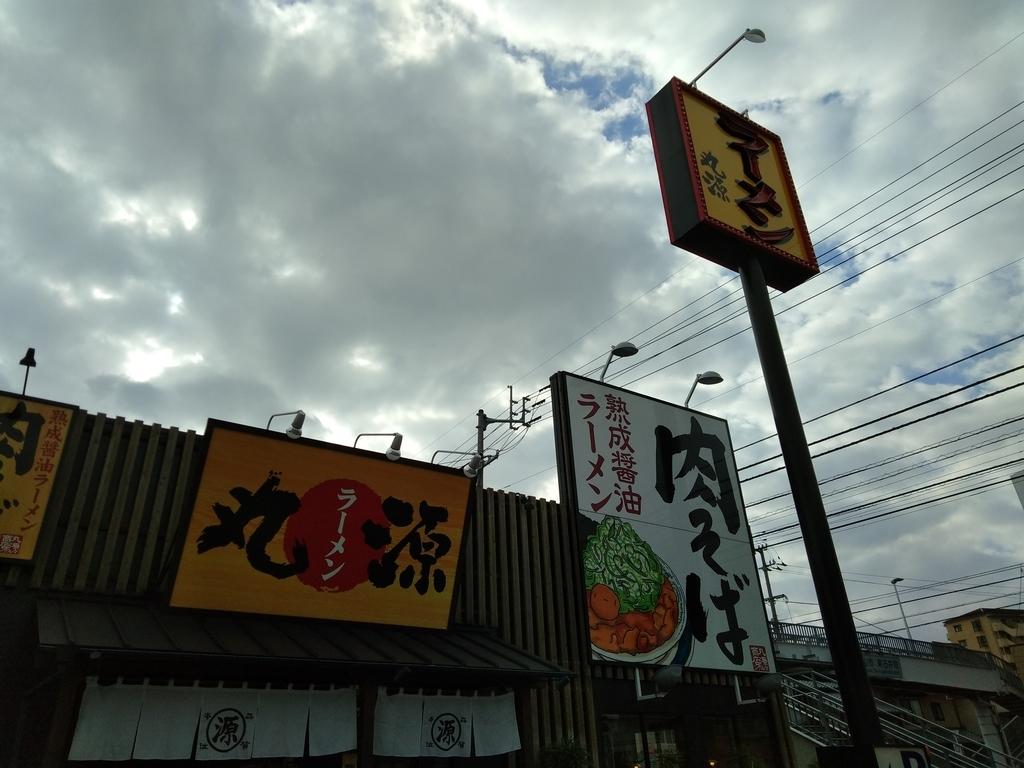 f:id:hinokazu3z:20181223072818j:plain