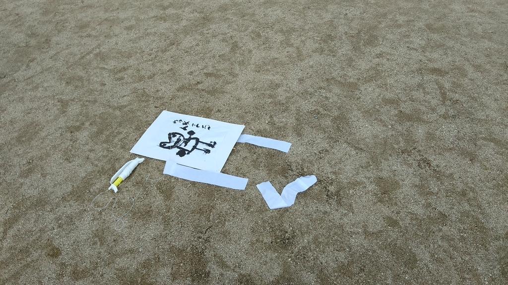 f:id:hinokazu3z:20190103005056j:plain
