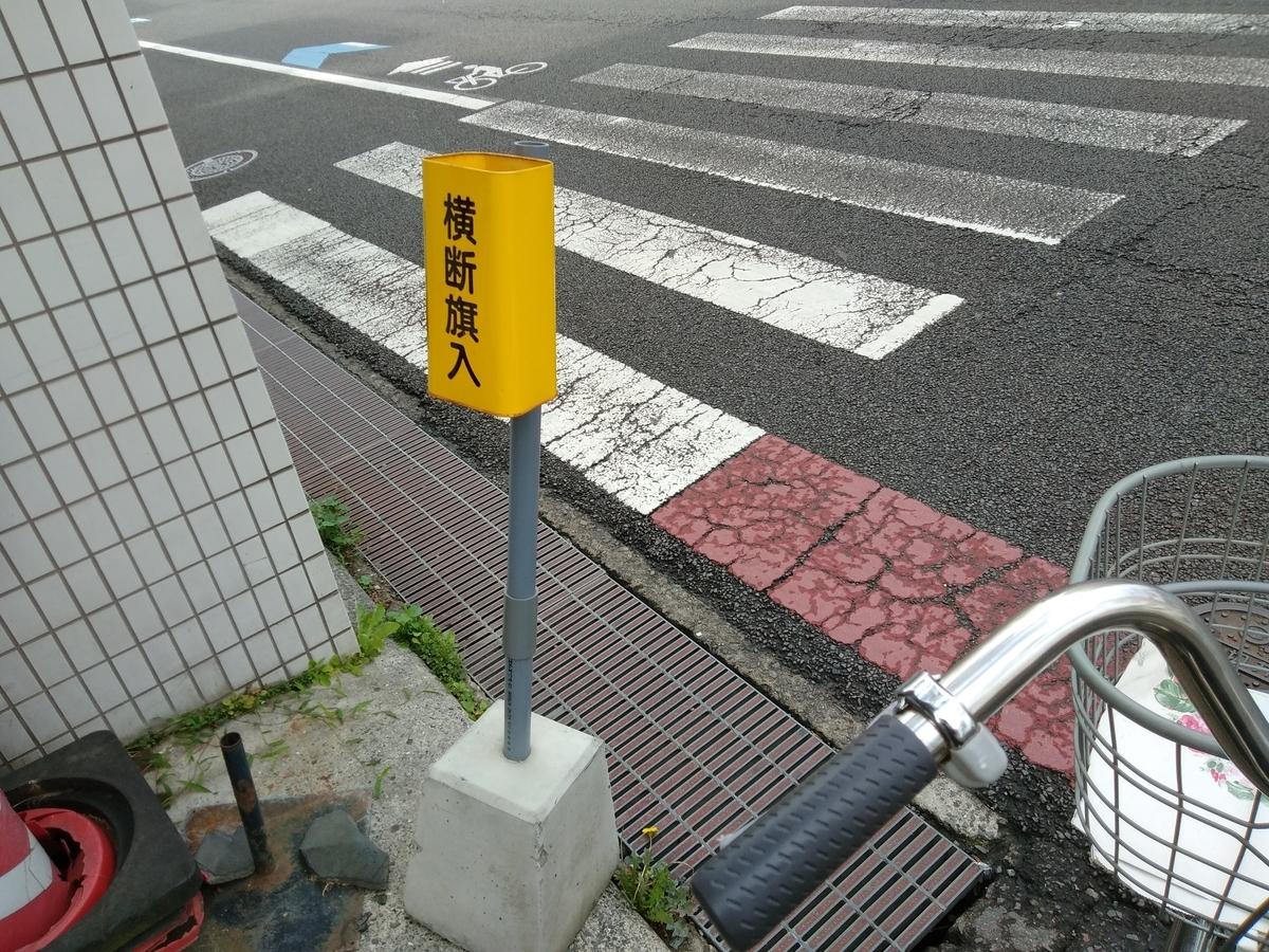 f:id:hinokazu3z:20190710031055j:plain