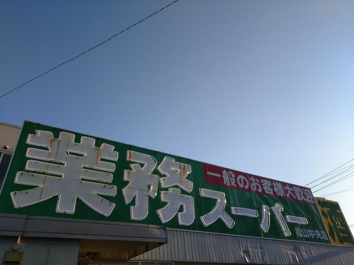 f:id:hinokazu3z:20191026013720j:plain