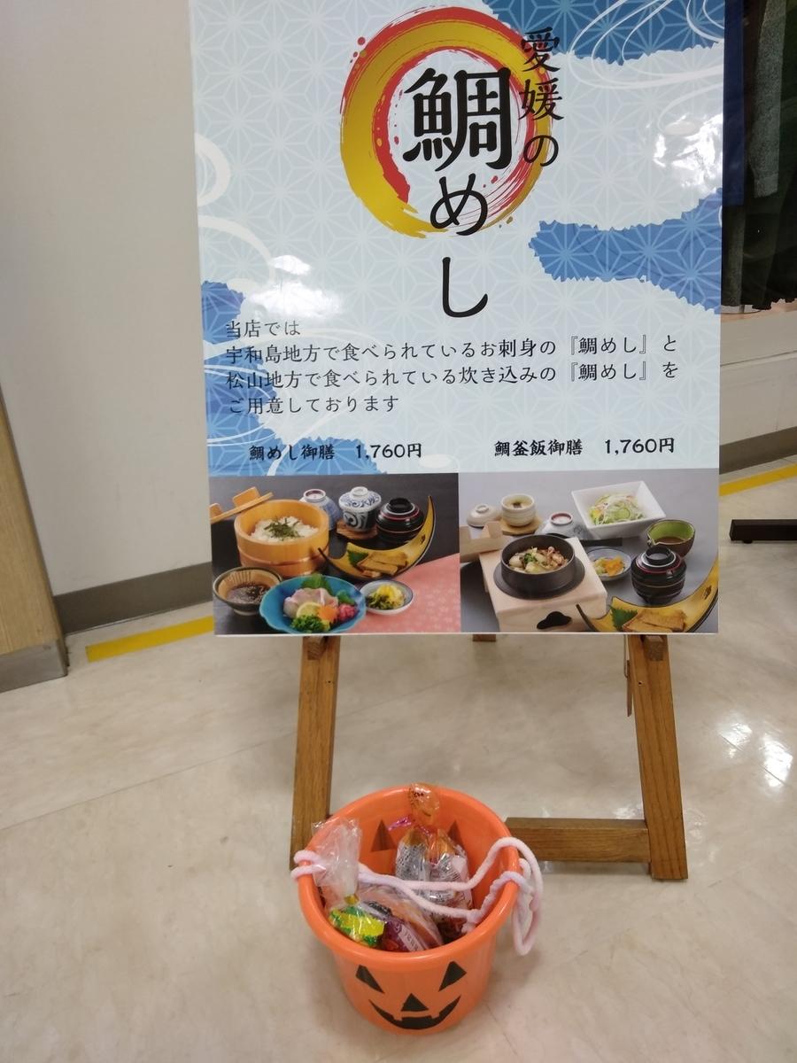f:id:hinokazu3z:20191031045855j:plain