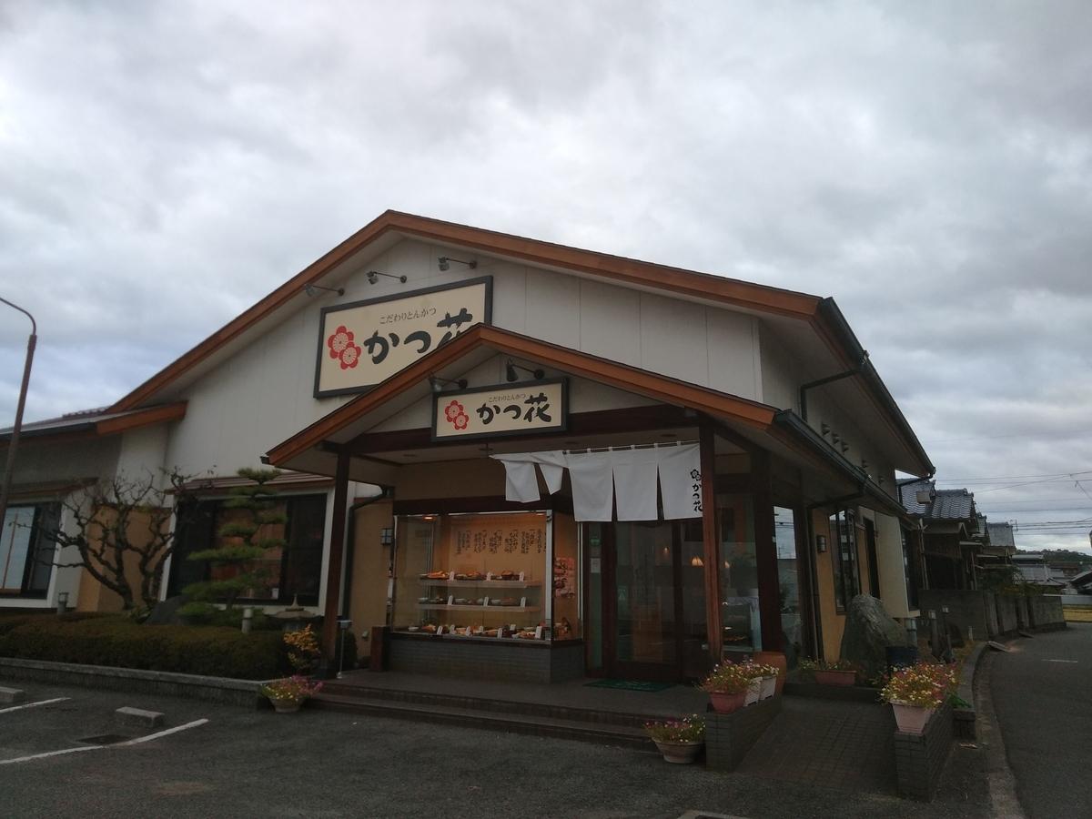 f:id:hinokazu3z:20191118220510j:plain