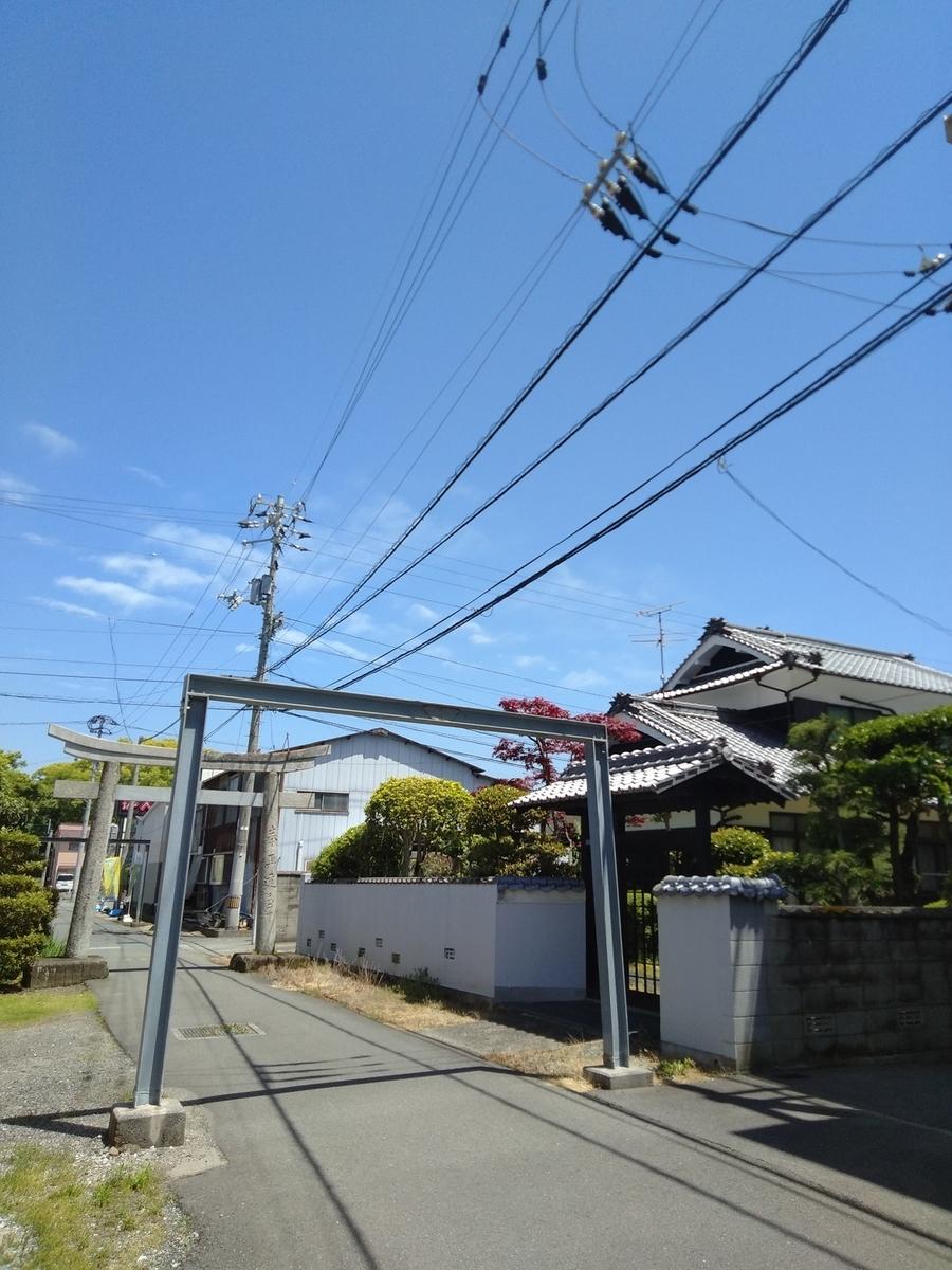 f:id:hinokazu3z:20210506170955j:plain